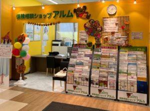 イズミヤ法円坂店